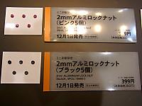 Rimg1970_2